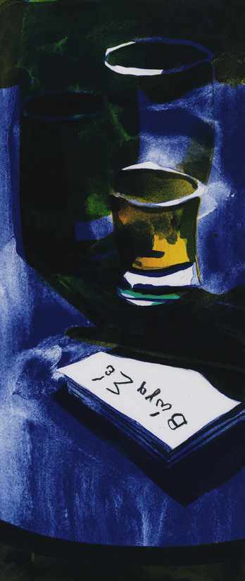 Konstnär Peter Sternäng. Konstverk benämning PEST2 'Utan titel 2', litografi, pappersmått: 28×42,5 cm, bildmått: 15×35 cm, upplaga 295. Våga Se - Konst